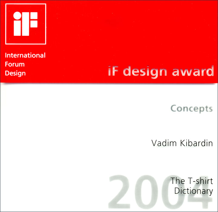 2004 iF Design Award 3